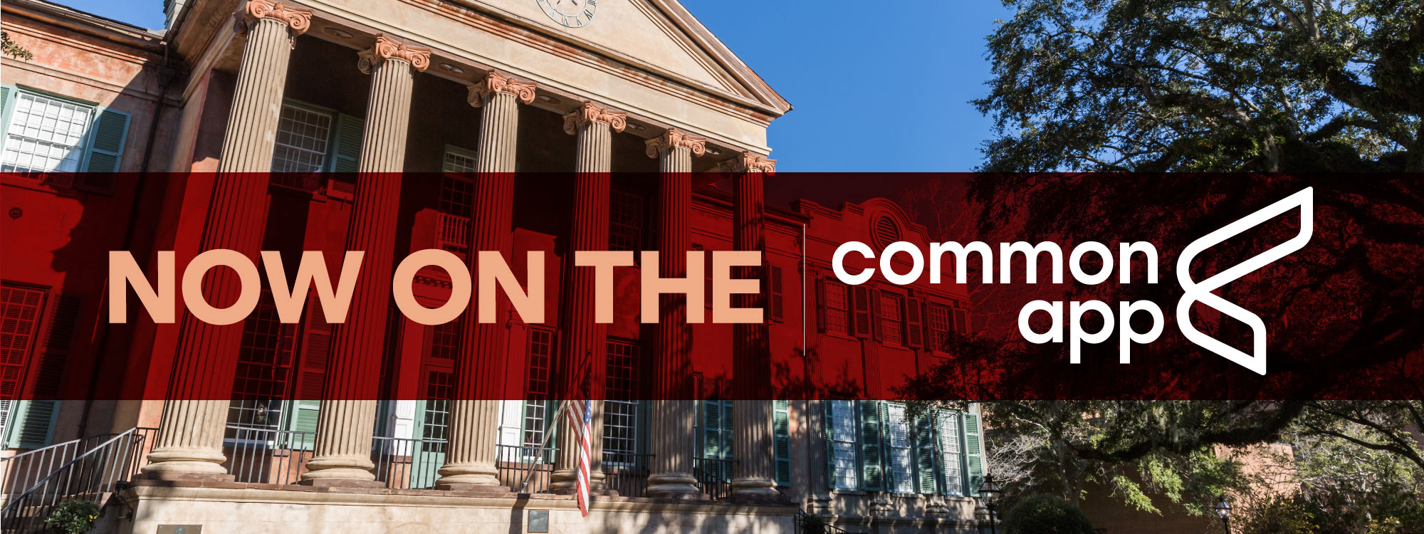 The College of Charleston now accepts the common application